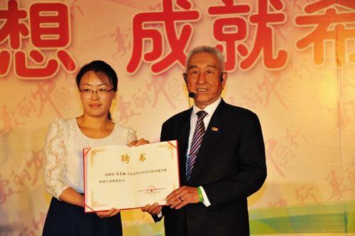 北京青少年v家务家务副秘书长亚纪英证书为方天祉教授颁发记录基金小学生捐赠女士图片
