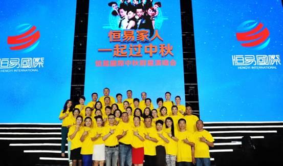 罗麦恒易國際举办群星演唱会 缔造豪华视听盛宴
