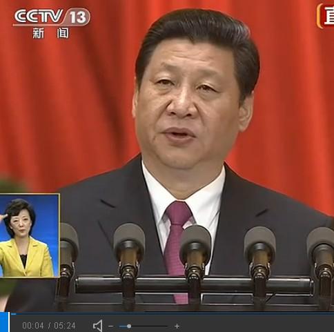 实现中国梦的三条必须