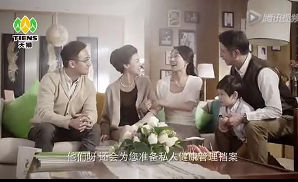 天狮泰济生易感基因检测广告《生命银行篇》