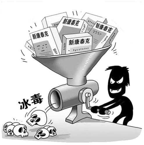 动漫 卡通 漫画 设计 矢量 矢量图 素材 头像 495_497